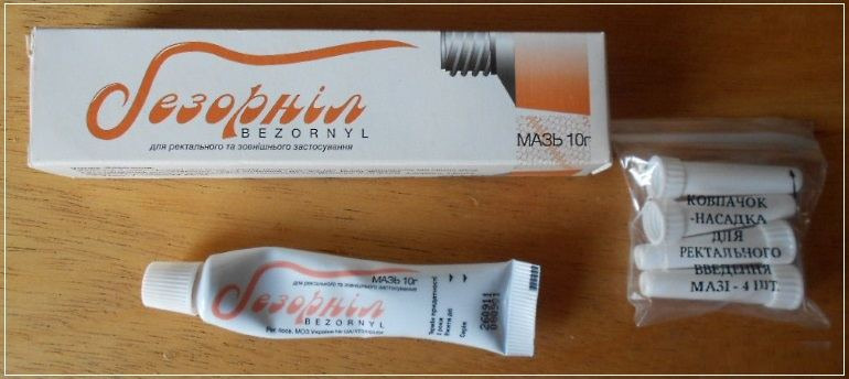 Форма выпуска и состав препарата Безорнил