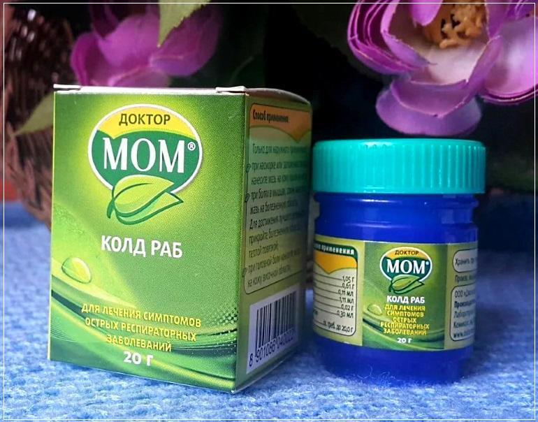 Доктор Мом назначают для облегчения симптомов при ОРВИ, кашле и простуде