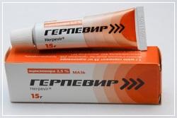 Мазь Герпевир назначают для терапии герпеса