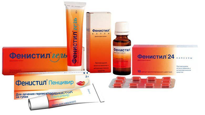 Формы выпуска и состав препарата Фенистил гель