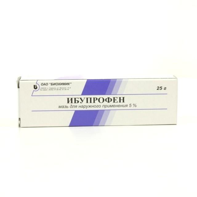 Ибупрофен инструкция гель