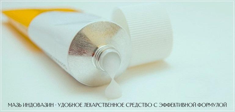 Индовазин демонстрирует выраженную противовоспалительную активность