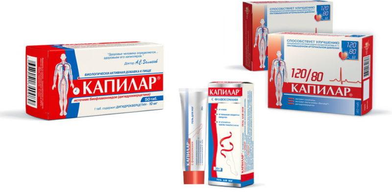 Форма выпуска лекарства - крем, бальзам и таблетки