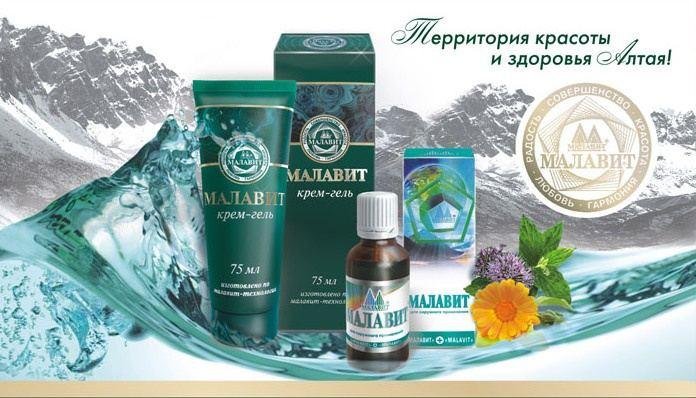 Основу Малавита составляют натуральные компоненты