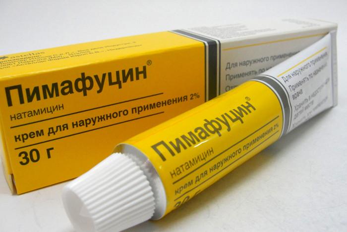 Пимафуцин крем — инструкция по применению для детей