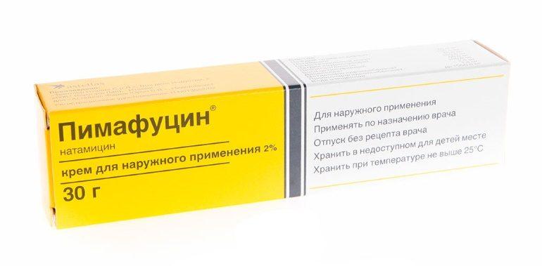 Пимафуцин - противогрибковое средство широкого спектра действия