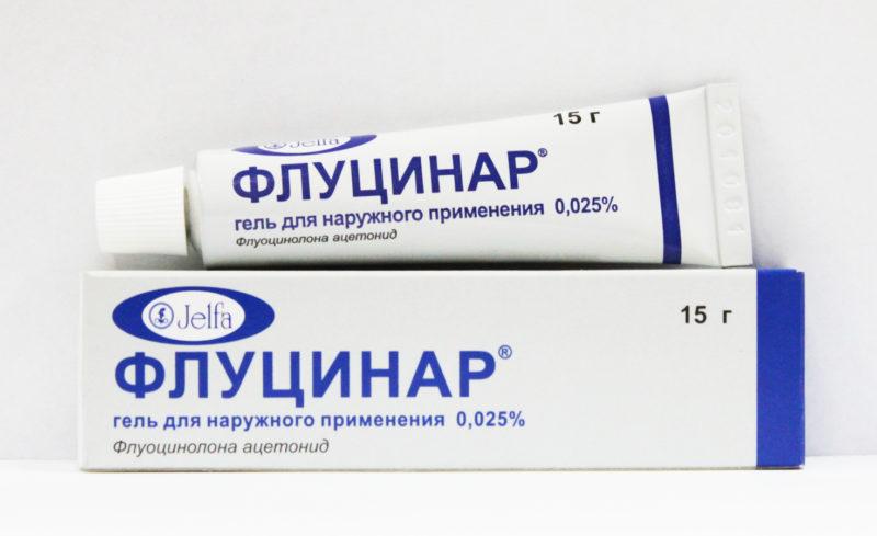 Флуцинар - препарат с аналогичными свойствами