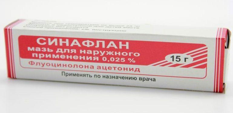 Синафлан - гормональная мазь