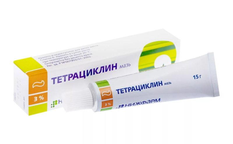 Тетрациклиновая мазь - препарат с аналогичным действием