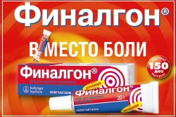 Мазь Финалгон - один из аналогов Випратокса