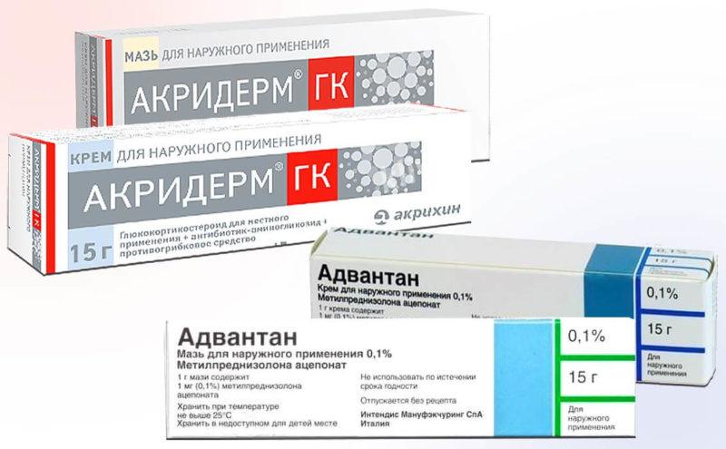 Акридерм - препарат с аналогичным действием
