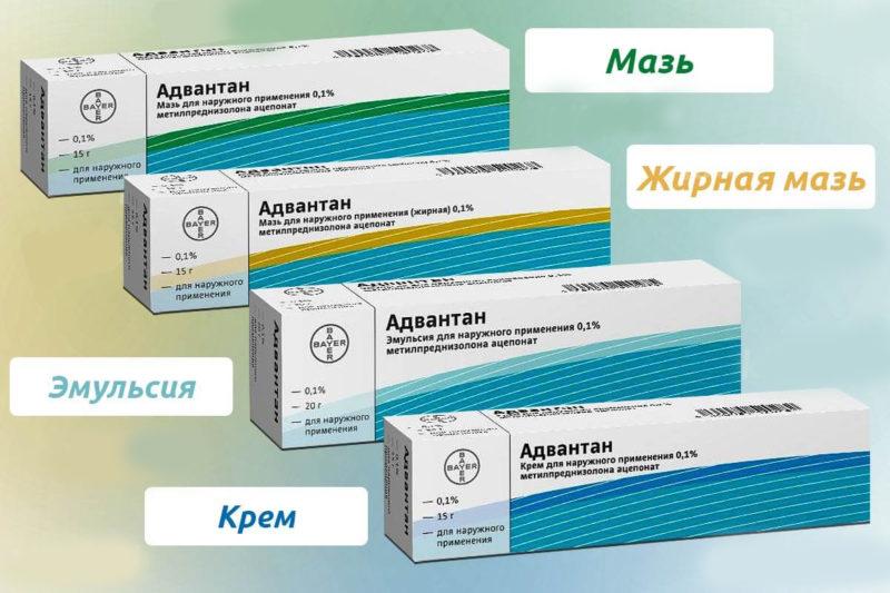 Форма выпуска препарата - мазь, жирная мазь, эмульсия, крем