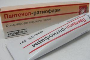 Пантенол Ратиофарм - структурный аналог лекарственного средства