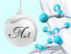 лаурилсульфат натрия (SLS) - второстепенный ингредиент