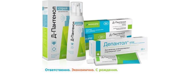 Д-Пантенол выпускается в нескольких лекарственных формах