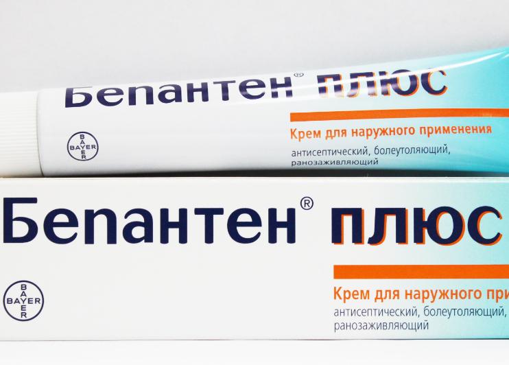 Бепантен плюс - структурный аналог препарата