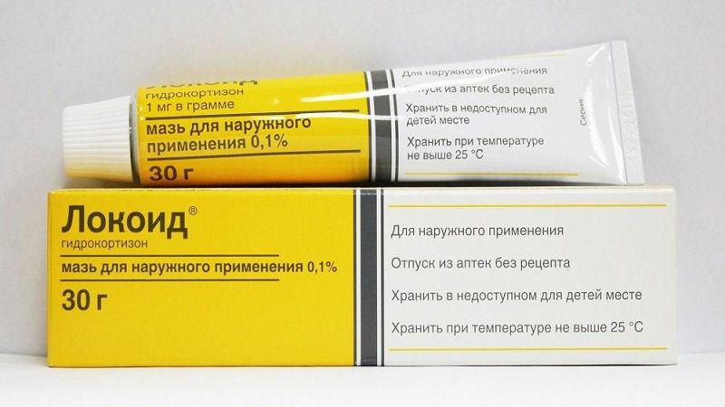 Локоид - препарат с аналогичным действием