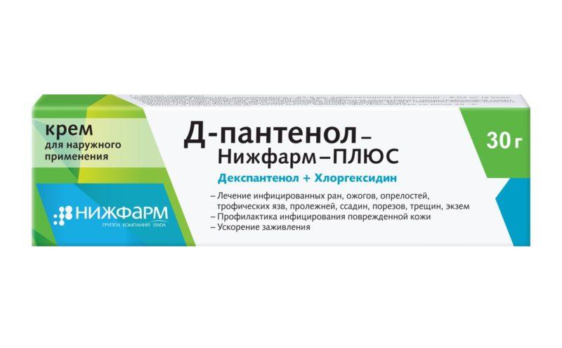 Д-пантенол - препарат с аналогичным действием