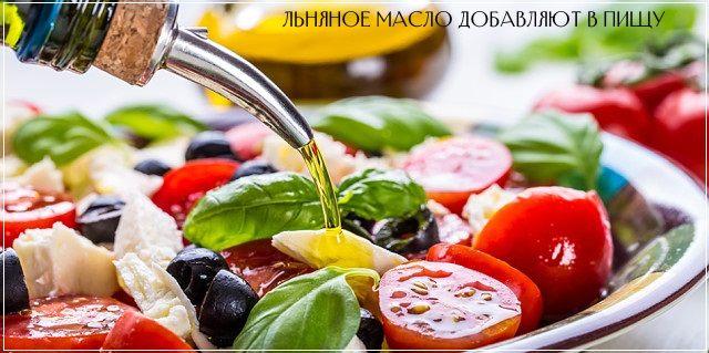 Рекомендации по применению льняного масла внутрь организма