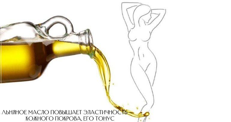 Чем полезно льняное масло для представительниц прекрасного пола