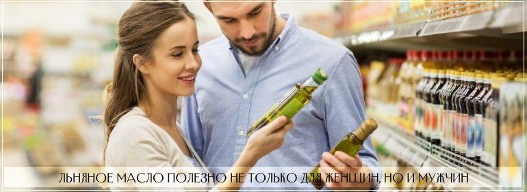 Льняное масло - бездонный кладезь полезных веществ для мужского организма