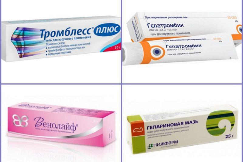 Тромблесс - препарат с аналогичными свойствами