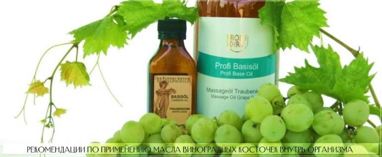 Применение растительного масла внутрь организма
