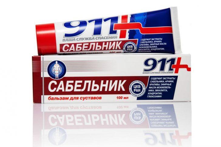 Сабельник - препарат с аналогичными свойствами