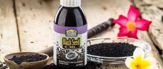 Что такое масло черного тмина