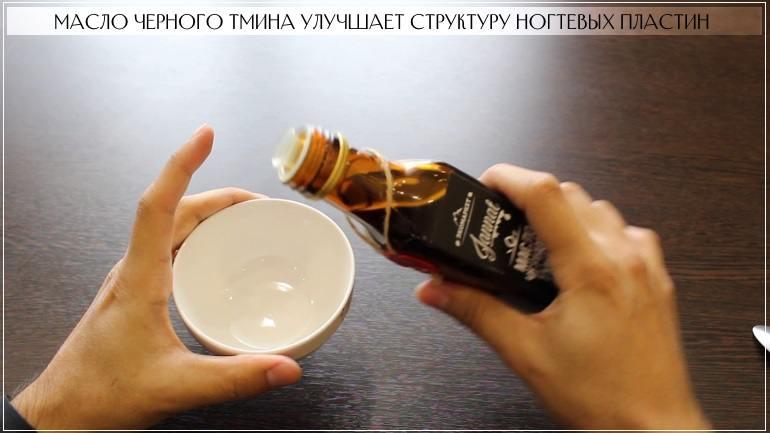 Чем полезно масло черного тмина для ногтевых пластин