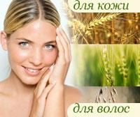 Масло из зародышей пшеницы полезно не только для лица, но и ресничек