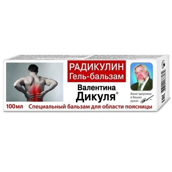 Дикуля - препарат с аналогичным действием