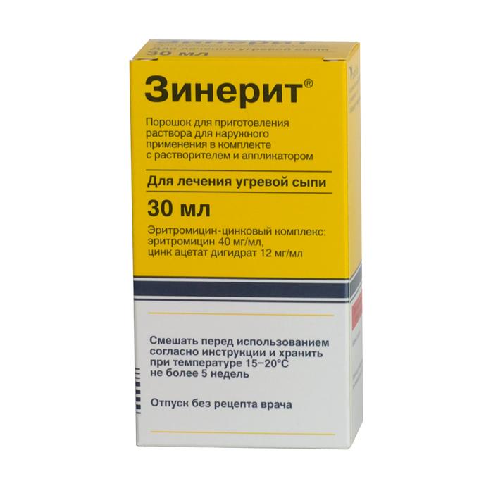 Зинерит - препарат с аналогичным действием
