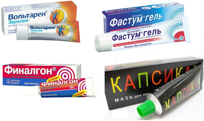 Вольтарен - аналог лекарственного средства