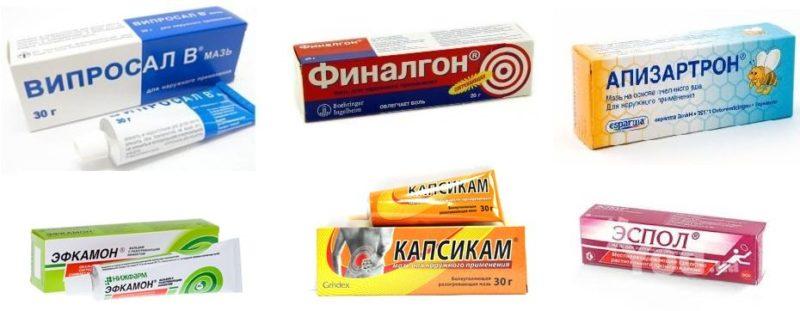 Капсикам - аналог лекарственного средства