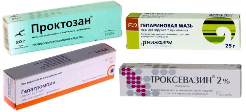 Проктозан - препарат с аналогичными свойствами