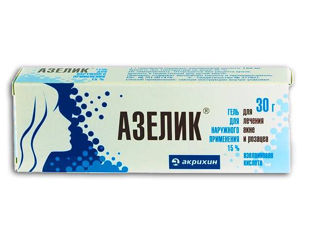 Азелик - аналог лекарственного средства