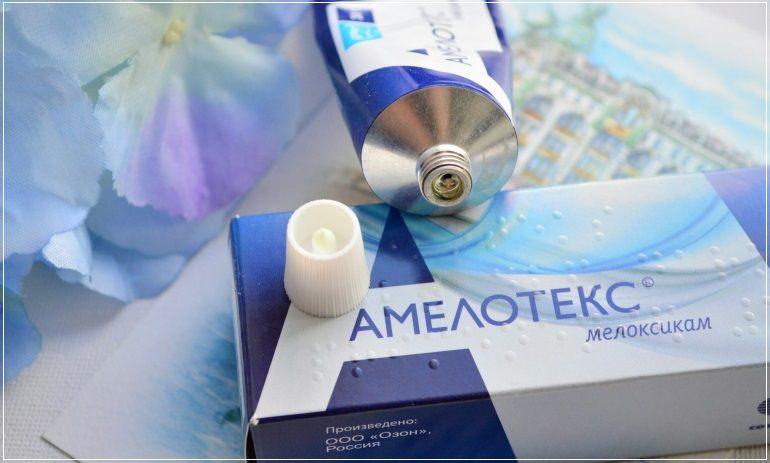 Мелоксикам является основным активным веществом рассматриваемого геля