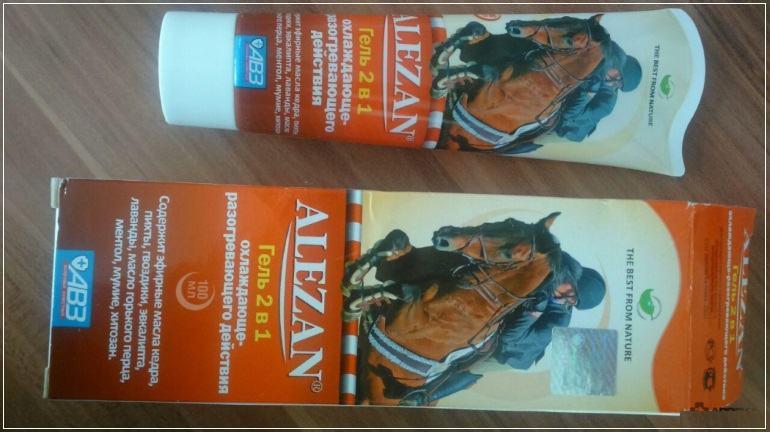 Мазь Алезан продается в ветеринарных клиниках