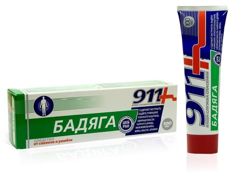 Бадяга 911 - эффективное средство в борьбе с синяками и ушибами