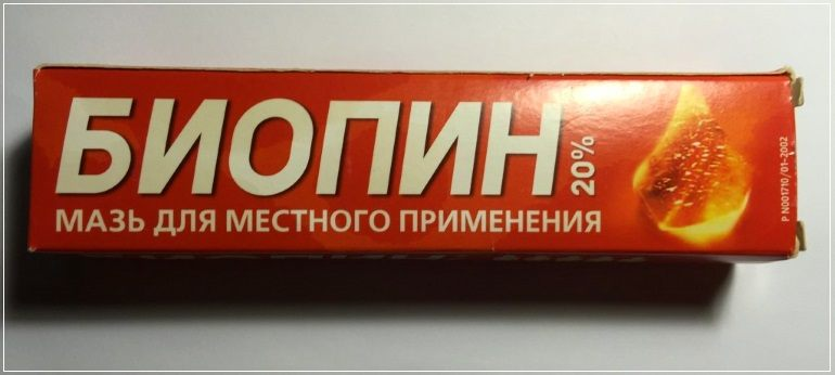 Мазь Биопин - антисептическое средство