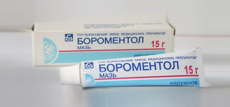 Бороментоловая мазь - эффективное средство для борьбы с ОРВ-и недугами
