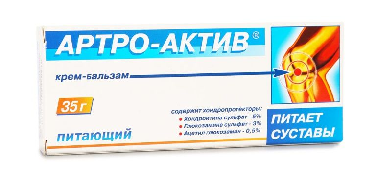 Питающий крем Артро-Актив