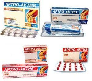 Препарат Артро-Актив выпускается в 4-х лекарственных формах