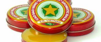 Бальзам Звезда - эффективное противовирусное средство