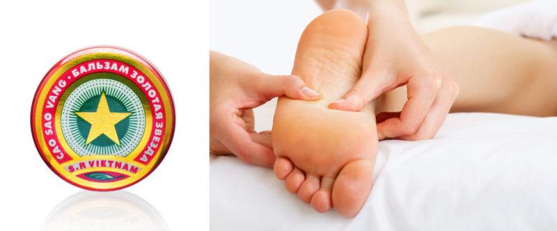 Массаж ступней с бальзамом применяется в терапии простуды