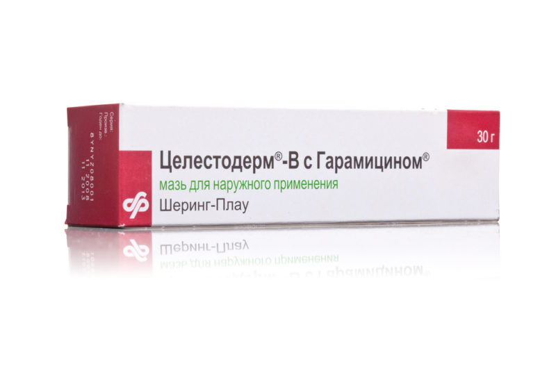 Гарамицин - препарат с аналогичным действием