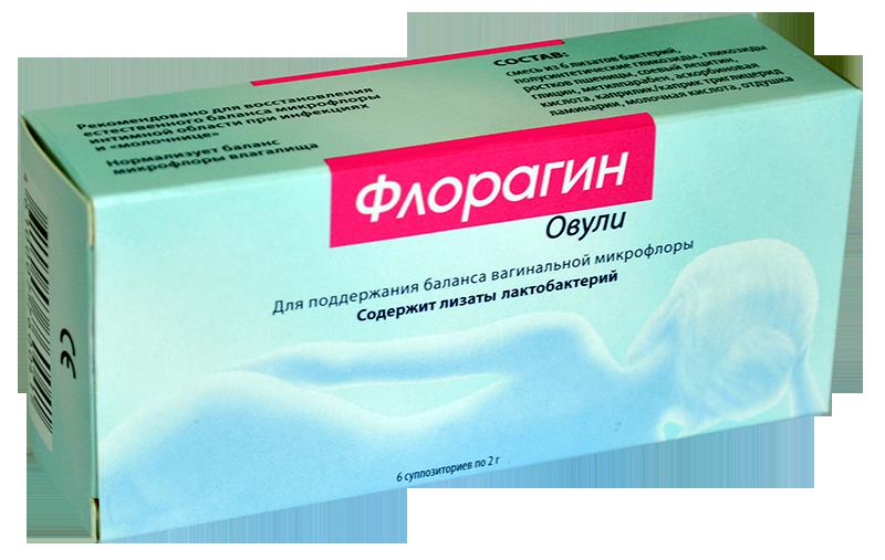 Флорагин - препарат с аналогичным действием