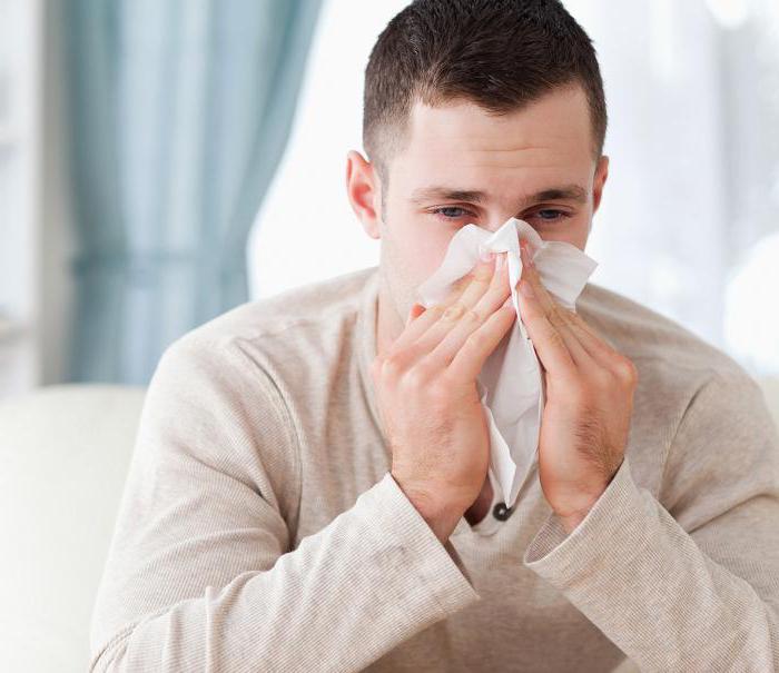 Показание к применению - кашель, насморк