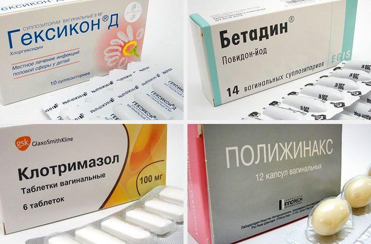 Бетадин - аналог лекарственного средства